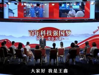 中广核华龙一号总设计师王鑫做客人民网